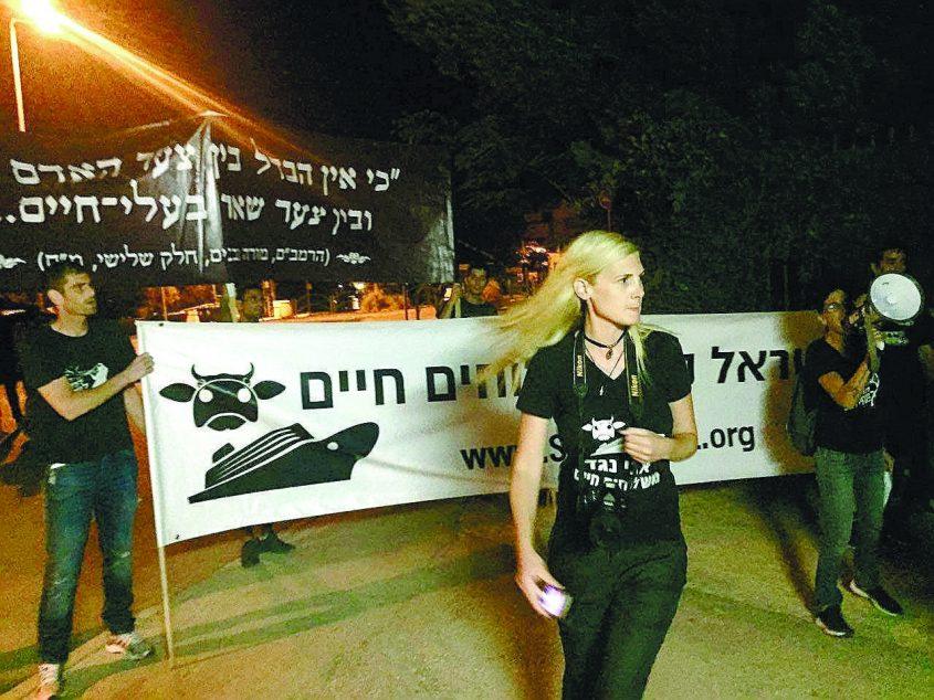 הפעילה לימור פרץ באחת מפעולות המחאה צילום: ישראל נגד משלוחים חיים