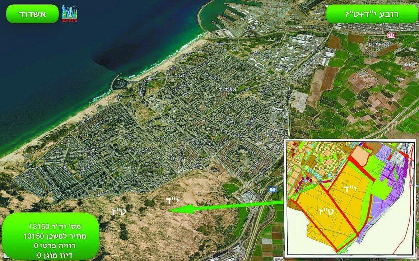 איום חדש על הצבאים: כאן (היכן שמסמן החץ) מתוכנן לקום המתחם הכי גדול בהסכם הגג של אשדוד - האם זה יקרה או שהשטח יהפוך לשמורת טבע? באדיבות מקסים צ'רני