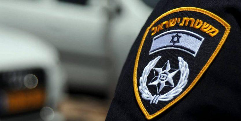 אילוסטרציה. צילום: משטרת-ישראל