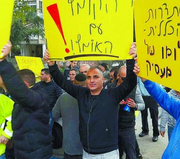 מישל ביטון בהפגנת עובדי נמל אשדוד נגד ההסתדרות