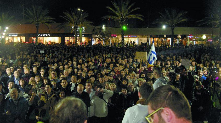 מחאת השבת באשדוד, ינואר 2018. צילום: קיריל לבוב