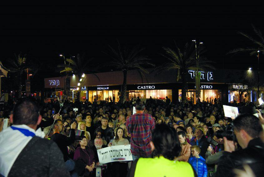 הפגנות מחאת השבת צילום: קיריל לבוב