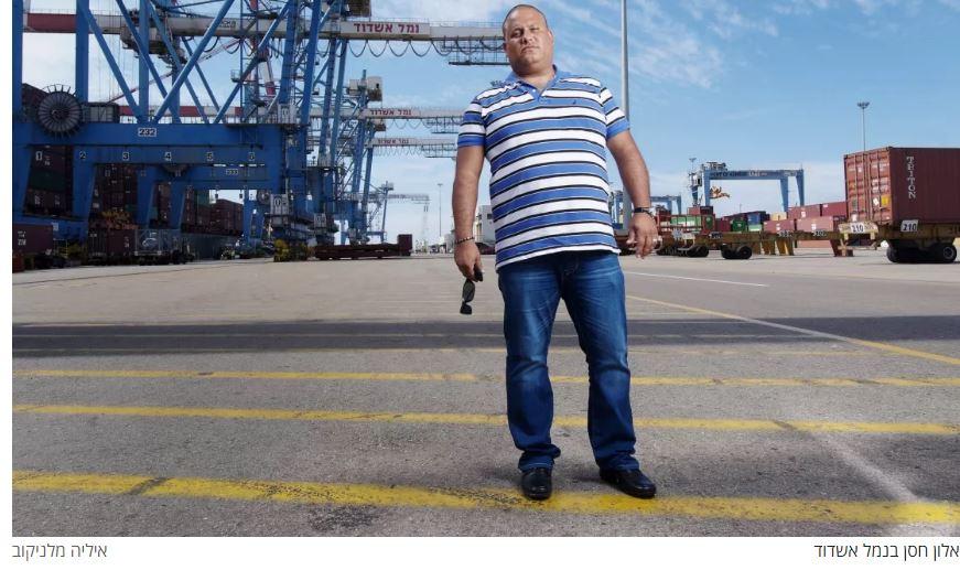 האם הוא חוזר? אלון חסן בנמל אשדוד, צילום ארכיון: איליה מלניקוב