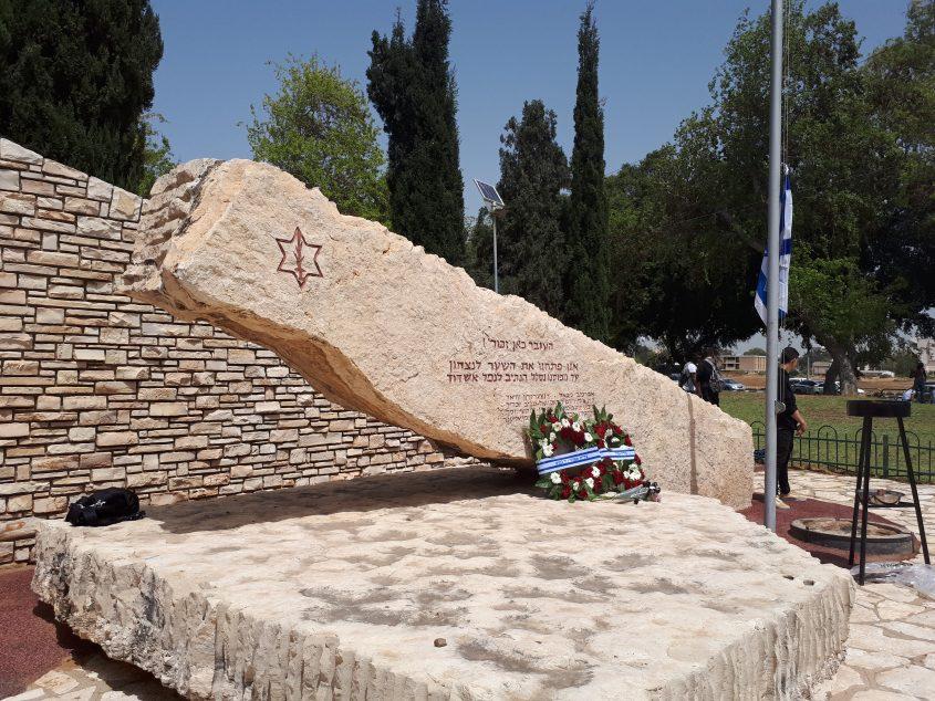 אנדרטת הנופלים במלחמת העצמאות בפארק בן גוריון. צילום : דור גפני