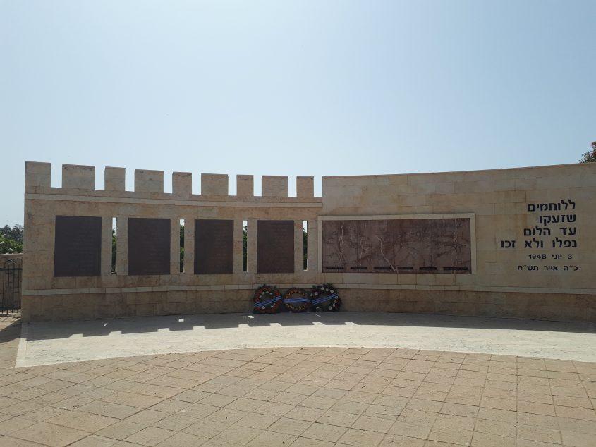 אנדרטת עד הלום לזכר לוחמי גדוד 54 של חטיבת גבעתי שנפלו במלחמת העצמאות. צילום: דור גפני