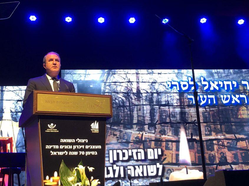 """ד""""ר יחיאל לסרי נואם בערב יום השואה, הטקס המרכזי במשכןו לאמנויות הבמה. צילום: שמואל דוד"""