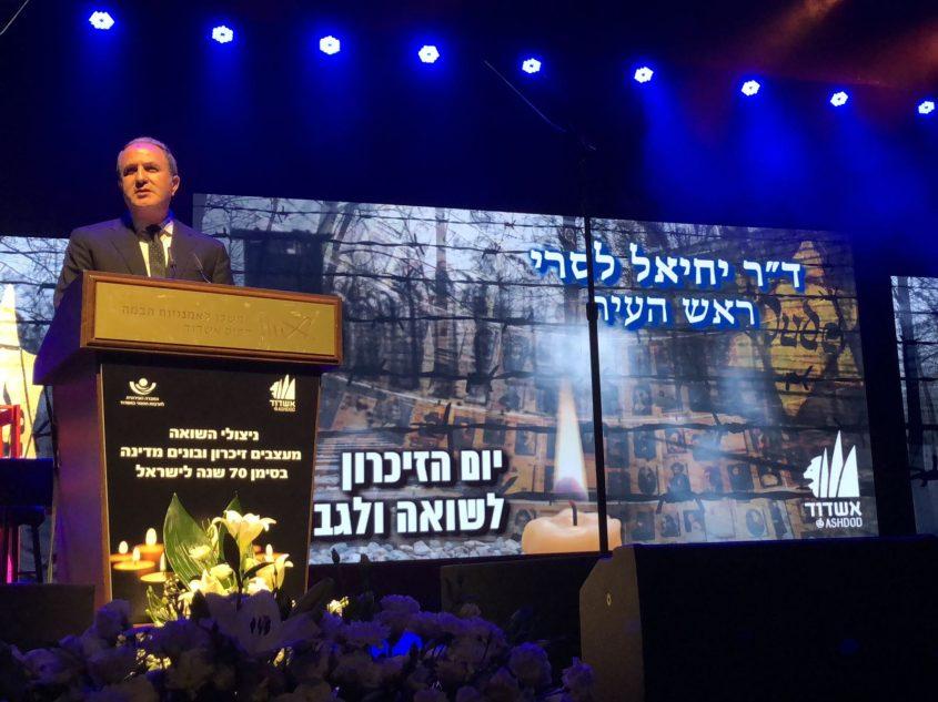 """ד""""ר יחיאל לסרי נואם בערב יום השואה, הטקס המרכזי במשכן לאמנויות הבמה. צילום: שמואל דוד"""