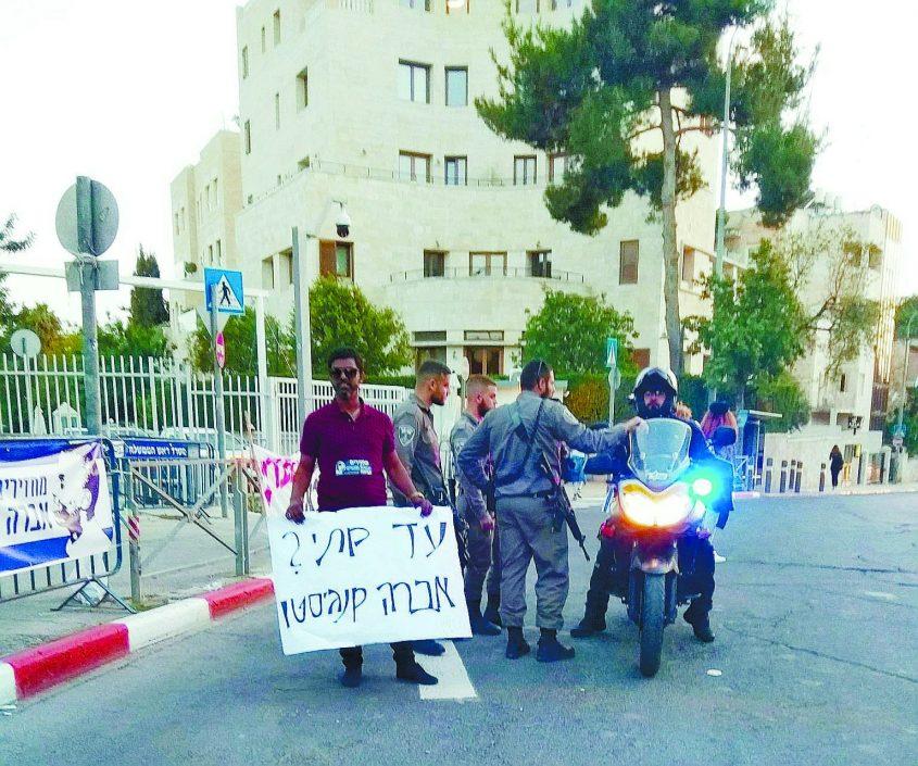 """יצחק במחאה של משפחת מנגיסטו מול בית רה""""מ בירושלים בחול המועד פסח"""