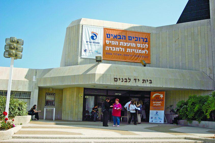 בית יד לבנים אשדוד. צילום: אילן אסייג