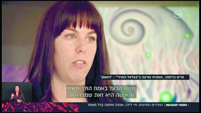 KD-M-C-מרים ברזצקי מתראיינת אצל חן ליברמן מגזין חדשות ערוך 10-באדיבות חדשות ערוץ 10