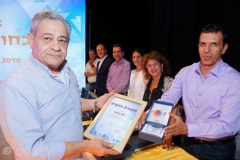 הדרן עולמי, מנהל אדמה אגן, מעניק תעודת הוקרה לוולף בולבה, אחד מבין הזוכים בפרויקט.צילום ODREY פבל טולצינסקי