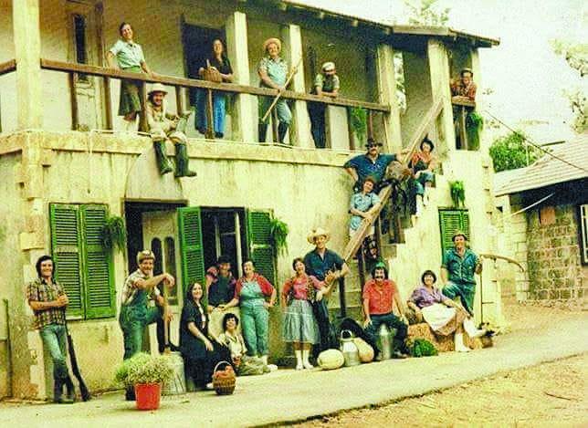 """כמעט כמו """"בית קטן בערבה"""". להקת מגפיים המקורית, תמונה שהפכה לסמל"""