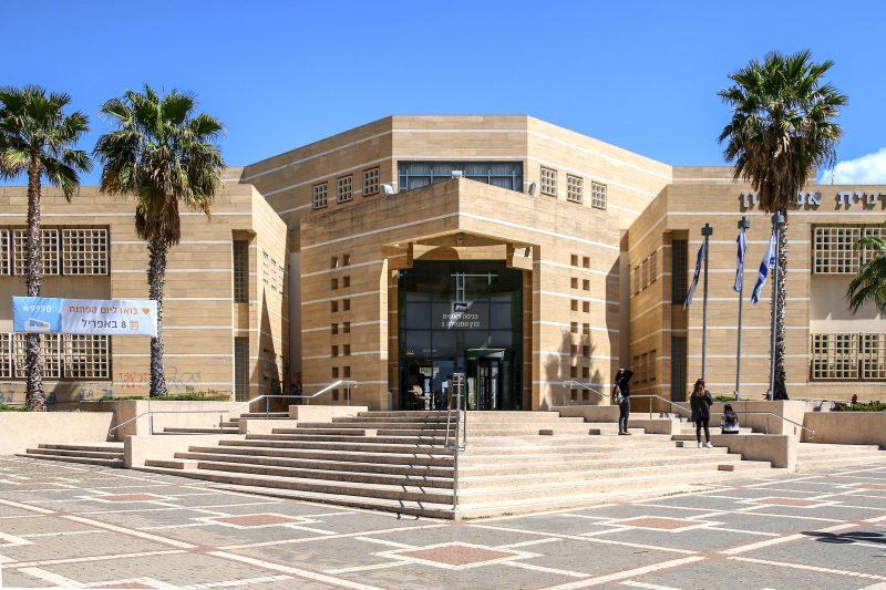 המכללה האקדמית אשקלון (צילום: תלמידי עיצוב מדיה)