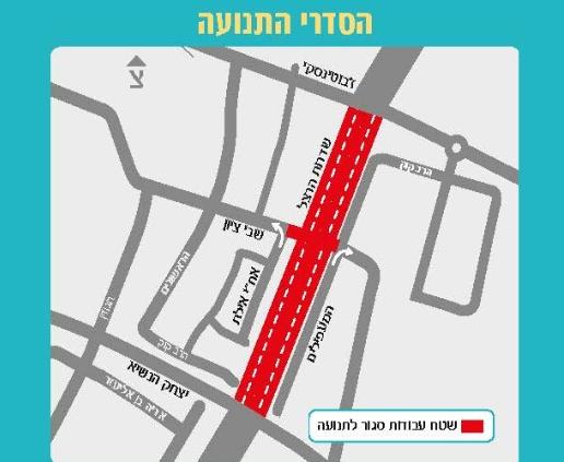 מפת הציר שמחסם לתנועה בשני הכיוונים (עיריית אשדוד)