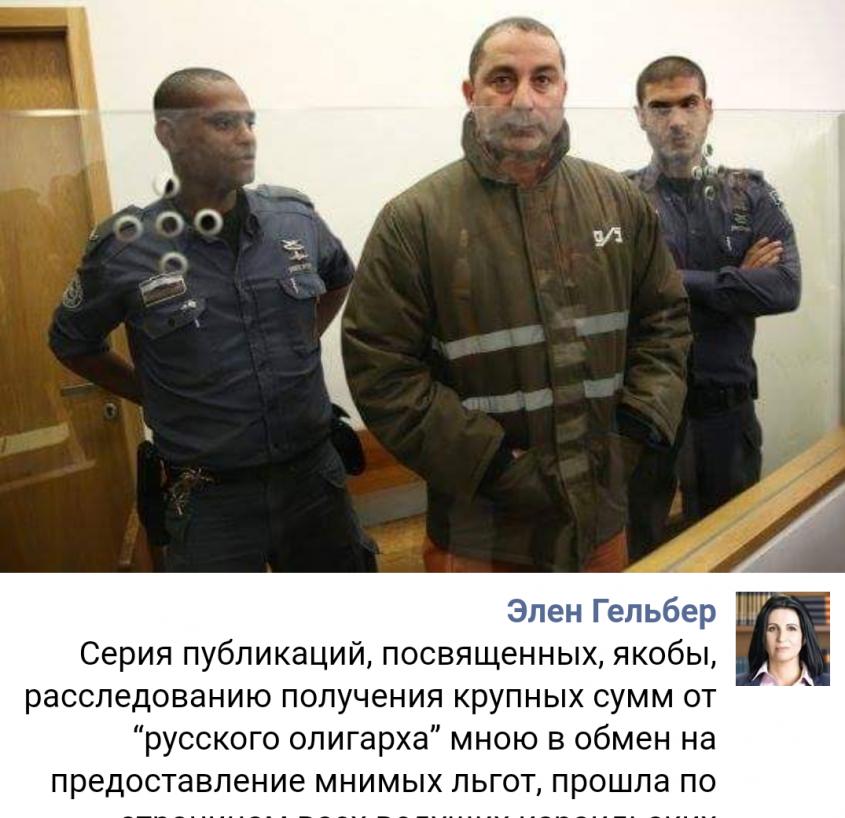 הפוסט של גלבר ברוסית הערב