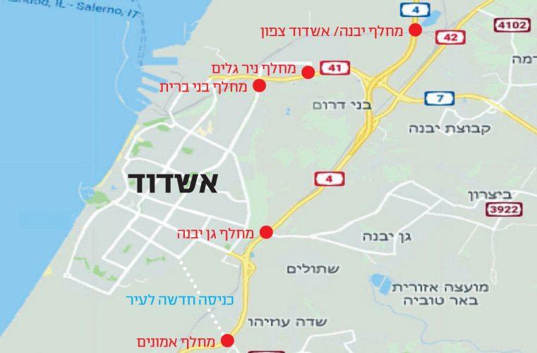 חמשת המחלפים החדשים שמתוכננים לקום סביב העיר אשדוד וגן יבנה בשנים הקרובות