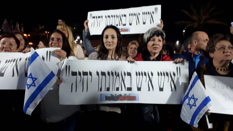 ההפגנה ב-10 בפברואר. צילום: דור גפני