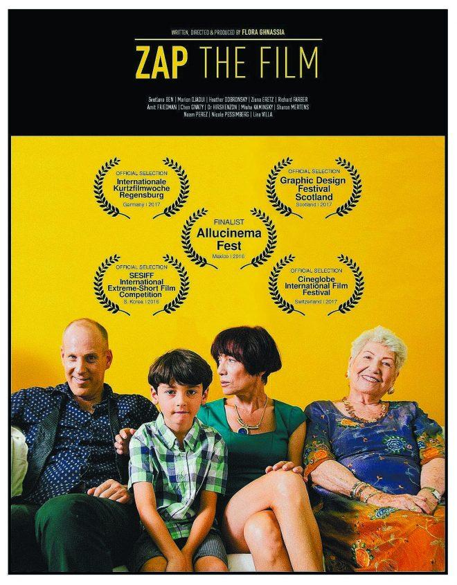 נועם על פוסטר הסרט הקצר ZAP בבימויה של פלורה גנסיה