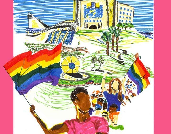מתוך כרזת מצעד הגאווה באשדוד 6.7.18. צייר: אורן מגורי-כהן