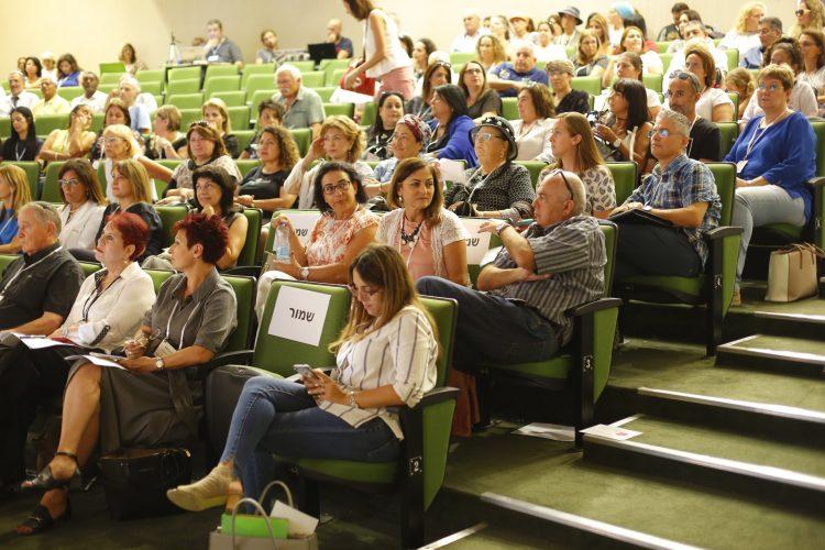 ועידת החינוך קהל צילום: פאבל
