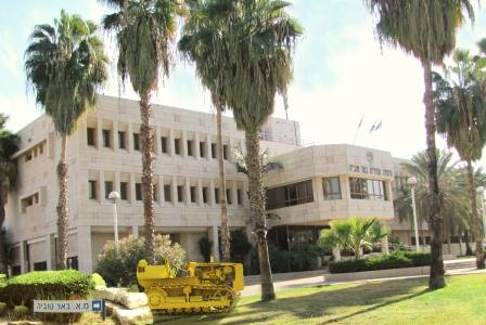 בניין המועצה האזורית באר טוביה