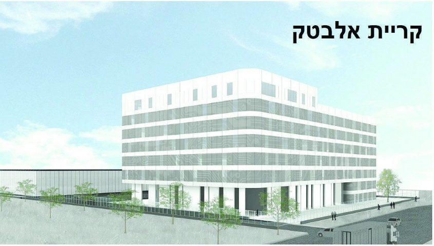 הדמיית המבנה החדש של חברת אלבטק בקריית ההייטק של אשדוד. רכטר אדריכלים בע״מ