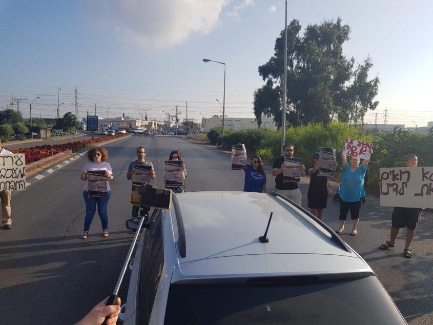ארכיון: הפגנת הורים נגד החלטת העירייה. צילום: הורים ותנועת אשדודים