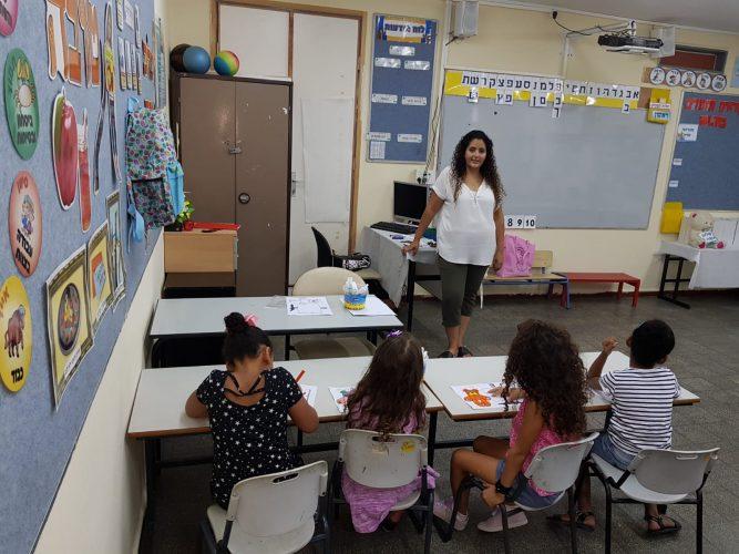 סביליה בכיתה. צילום: לבנה חן