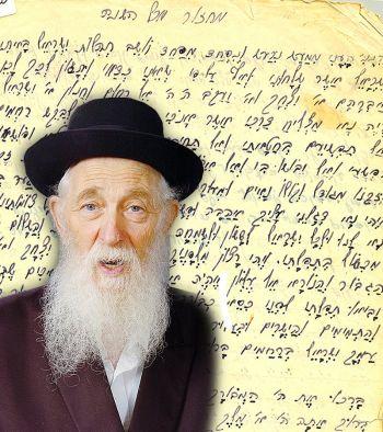 הרב גרינברג על רקע מחזור יום כיפור. באדיבות המשפחה