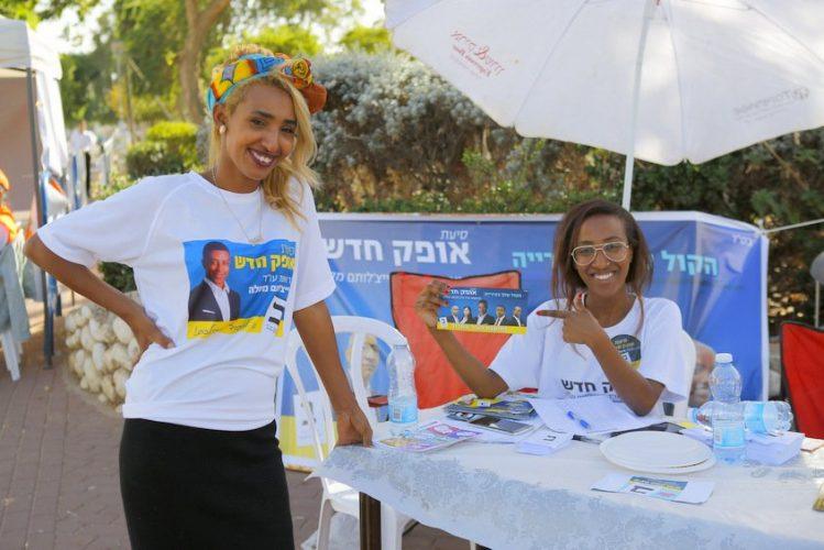עובדים בבחירות. נציגי ה״אופק חדש״. צילום: פבל