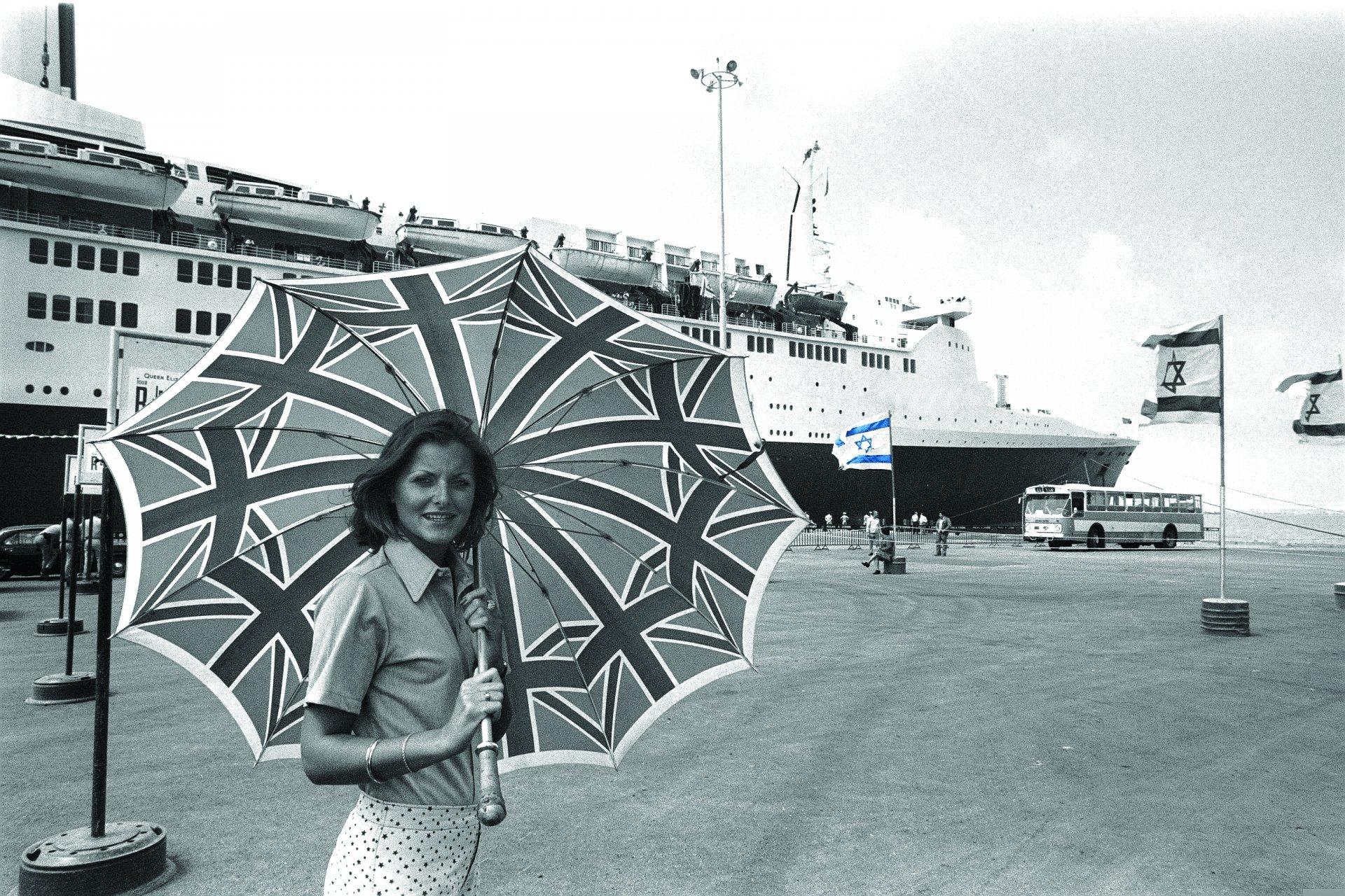 אוניית נוסעים בנמל אשדוד, 1973. צילום: משה מילנר, לשכת העיתונות הממשלתית