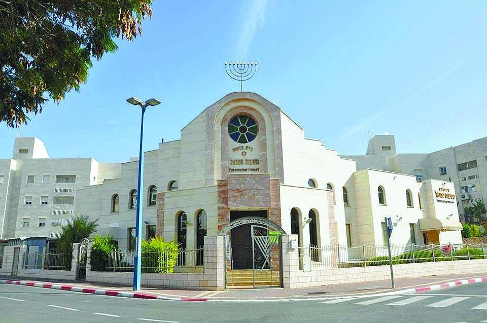 בית כנסת משכנות שמואל. צילום: פוטו דוד אסייג