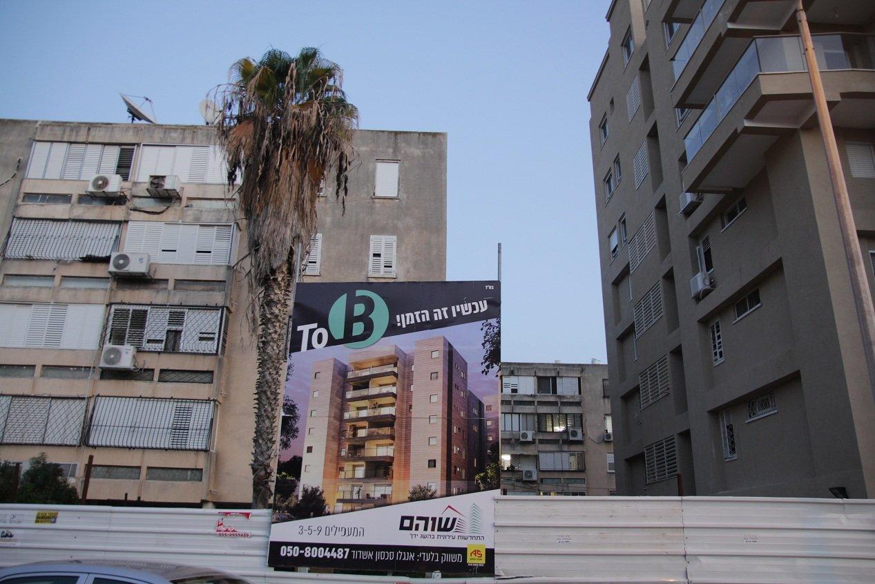 """פרוייקט תמ""""א 38 ברחוב המעפילים אשדוד. מימין: הבניין המשופץ, משמאל: הבניין הישן"""