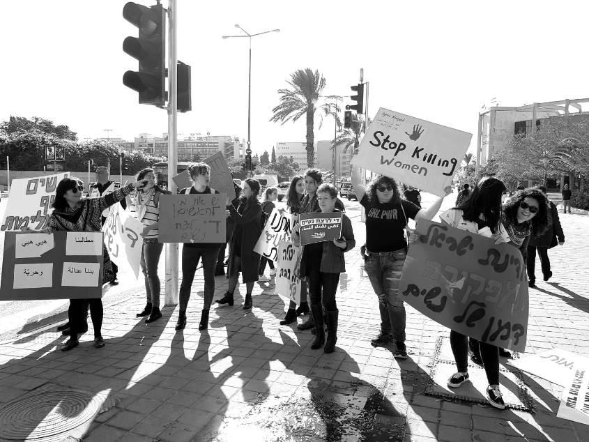 הפגנה נגד רצח נשים ואלימות, יום רביעי השבוע בבאר שבע. צילום: אוריאל גור דוד