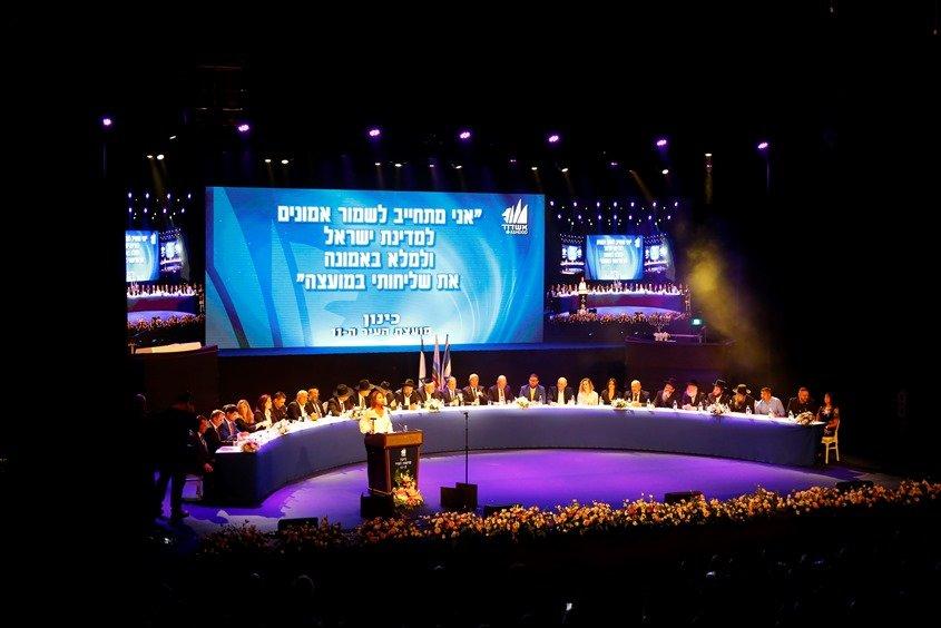השבעת המועצה באשדוד. צילום: פבל