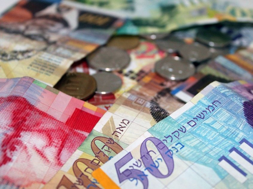 כסף צילום: BCC PIXABAY