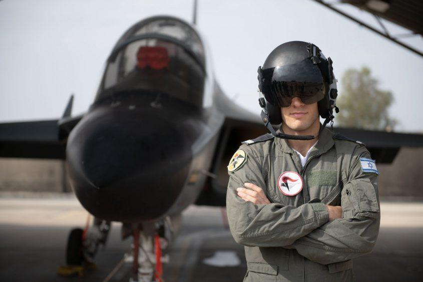 """טייס קרב חדש. סגן ר'. צילום: דובר צה""""ל"""