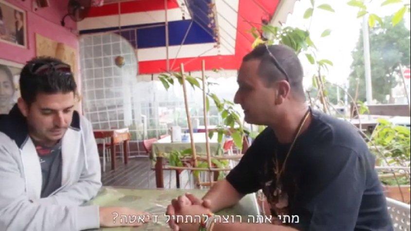 מבחן הסופגניה עם אבי אביטל. מתוך סרטון של החברה לתיירות אשדוד