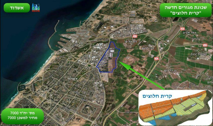 מפת קרית חלוצים (לפני התוספת). קרדיט: מקסים צ׳רני יועץ בבנייה חדשה באשדוד