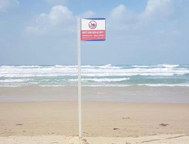 חוף, דגל, אילוסטרציה צילום: עיריית אשדוד