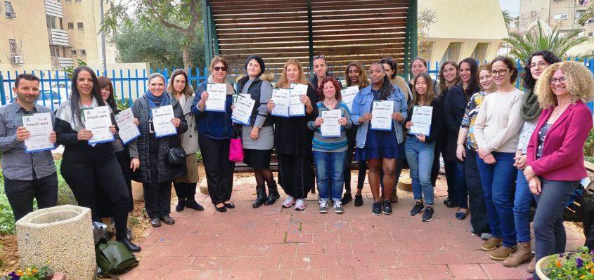 סיום קורס פישוט לשוני באדיבות: משאבי קהילה ונגישות, מינהל לשירותים חברתיים