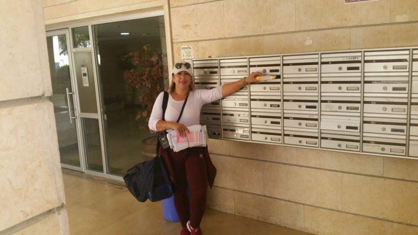לינה סעור באדיבות: דוברות דואר ישראל