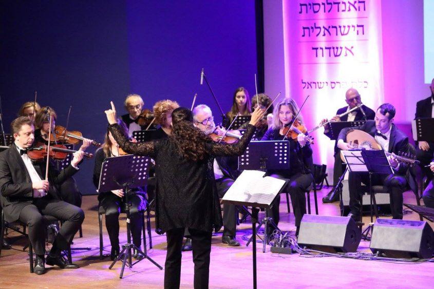 התזמורת האנדלוסית אשדוד צילום: רפי דלויה