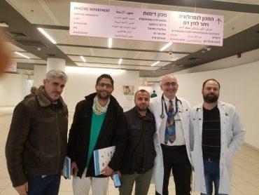 הכשרת דיאליזה לאחים פלסטינים באדיבות: בית החלים אסותא אשדוד