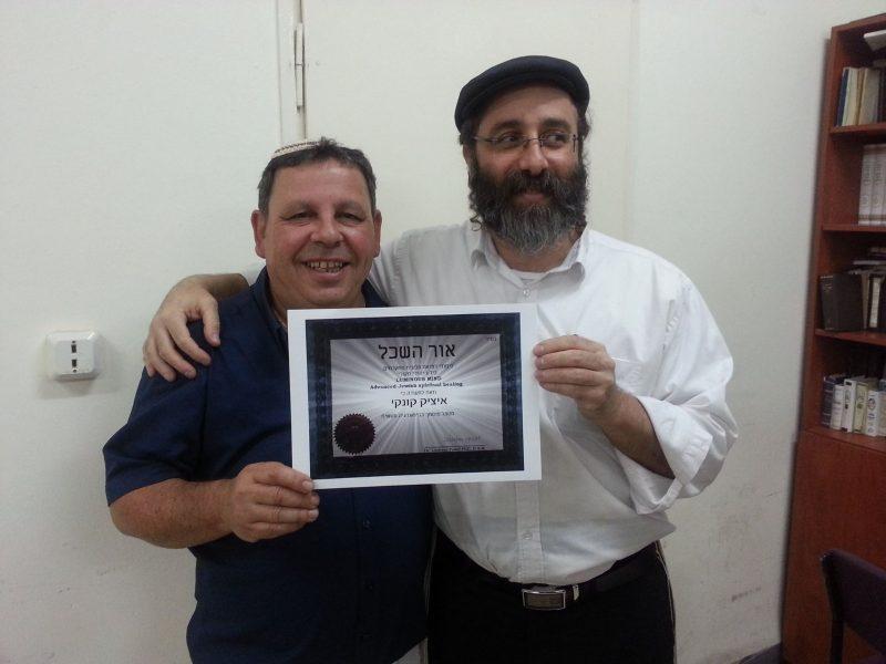 קבלת תעודה בלימודי ביו-אנרגיה יהודית. צילום איציק קונקי
