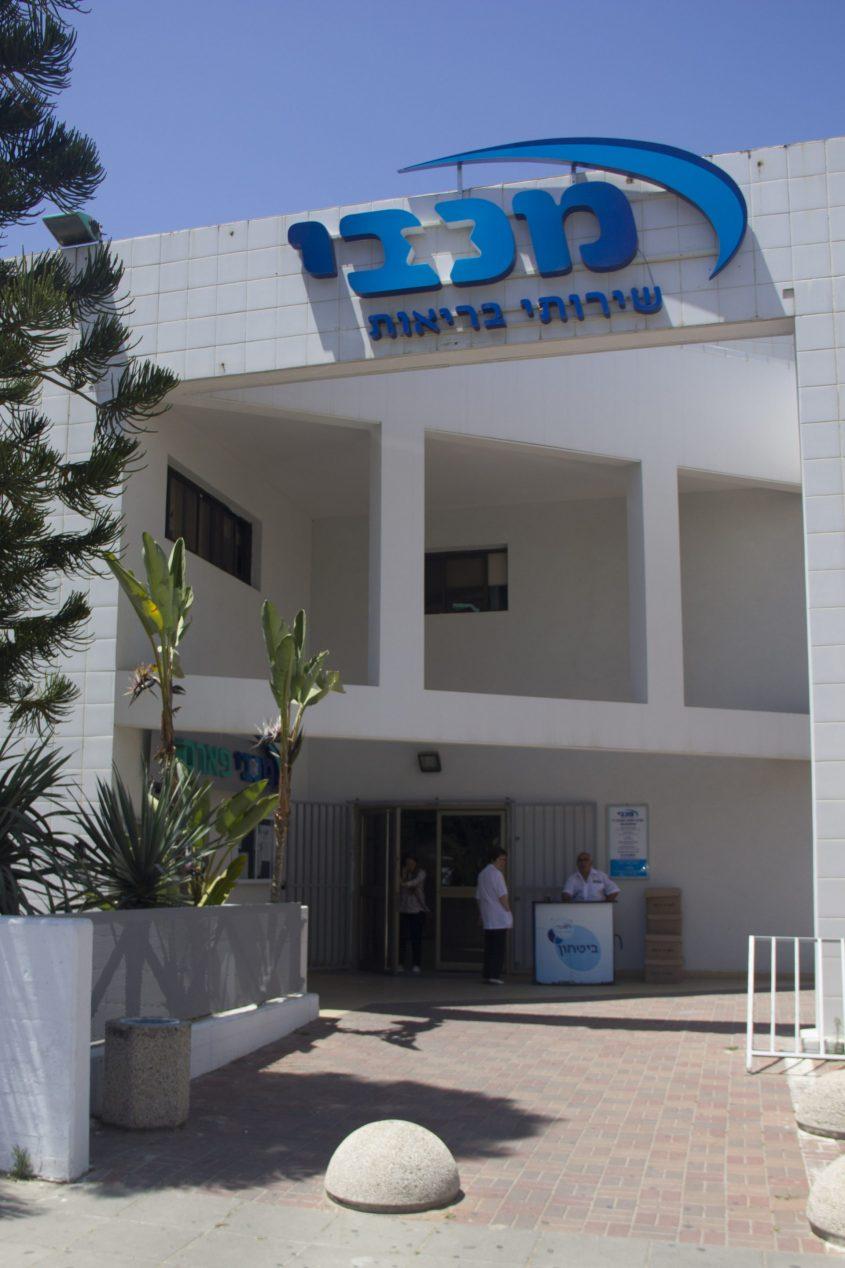 מכבי אשדוד באדיבות: מכבי שירותי בריאות