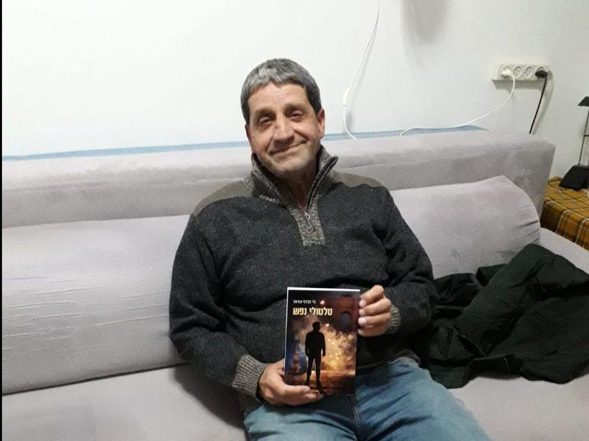 אטיאס וספרו החדש. צילום: רבקה יניב