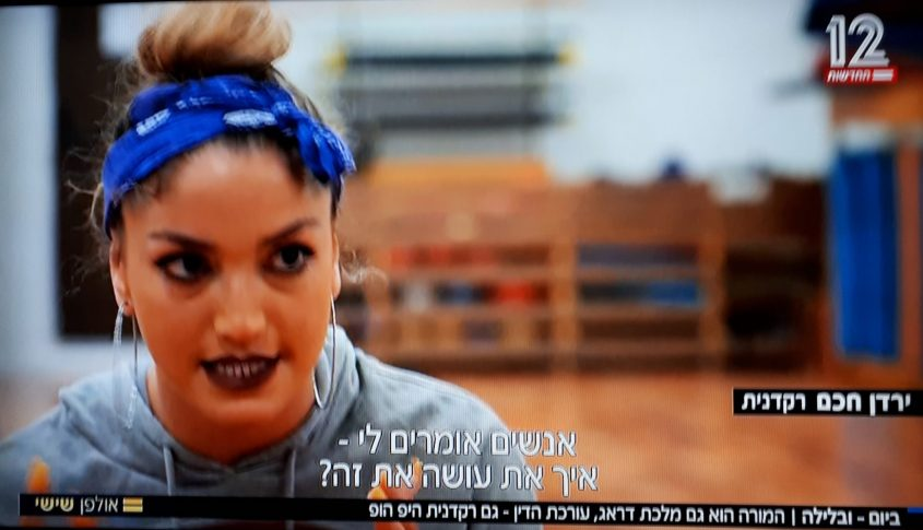 ירדן חכם. צילום מסך מאולפן שישי, ערוץ 12