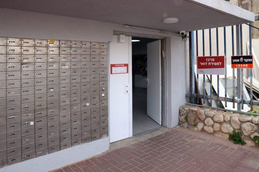 מרכז מסירת חבילות דואר באדיבות: דוברות דואר ישראל