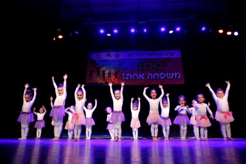מופע ריקודים ב 'דקל' צילום: פבל טולצינסקי